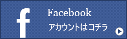facebook「日本製肌着メーカーのタニガワ株式会社」